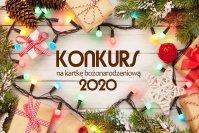 rozstrzygniecie_konkursu_na_kartke_bozonarodzeniowa_2020
